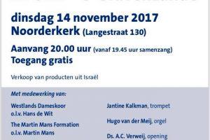 's Gravenzande noorderkerk concert westlands dameskoor