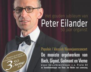 Grote kerk Rotterdam jubileumconcert van Peter Eilander