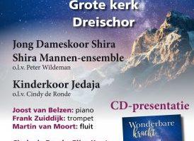 Grote kerk van Dreischor cd presentatie wonderbare kracht