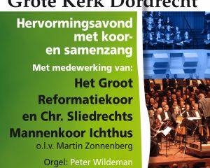grote kerk van Dordrecht met het Groot Reformatiekoor