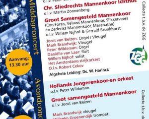 De Doelen te Rotterdam eindejaarsconcert