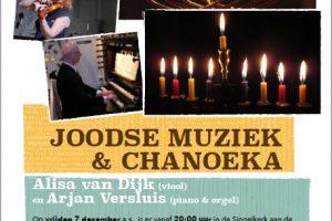 Singelkerk te Dordrecht met Joodse muziek
