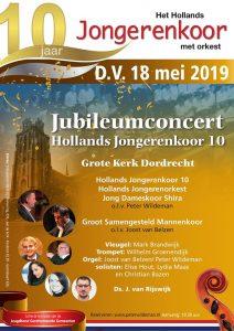 Grote kerk te Dordrecht jubileumconcert Hollands Jongerenkoor