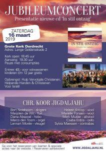Grote kerk Dordrecht jubileumconcert met cd presentatie