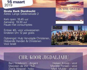 Grote kerk te Dordrecht jubileumconcert met cd presentatie