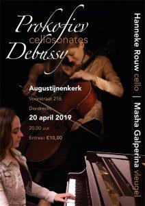 Augustijnenkerk van Dordrecht celllosonates