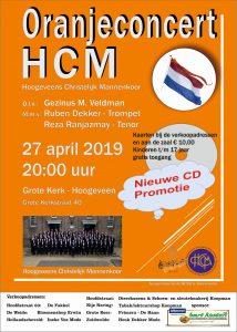 Grote kerk te Hoogeveen oranjeconcert