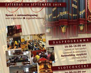Rehobothkerk te Urk Youtube orgeldag 2019