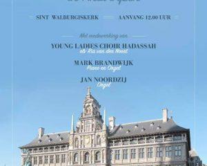 Walburgiskerk te Antwerpen verrassend Lunchconcert