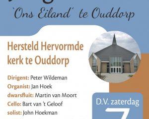 Jongerenkoor Ons Eiland presentatieconcert in Ouddorp