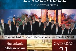 Havenkerk te Alblasserdam Christmas concert
