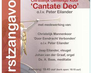 Sint-Joriskerk in Amersfoort kerstzangavond met Cantate Deo