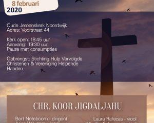 Oude Jeroenskerk van Noordwijk Chr. Koor Jigdaljahu