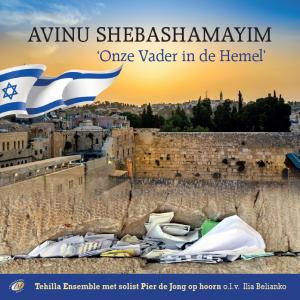 Cd Avinu Shebashanayim Onze vader in de hemel