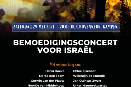 Bemoedigingsoncert voor Israël in de Bovenkerk van Kampen